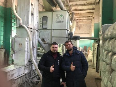 Завод Донской эковаты