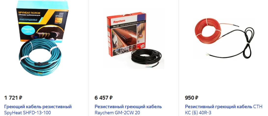 Резистентный кабель